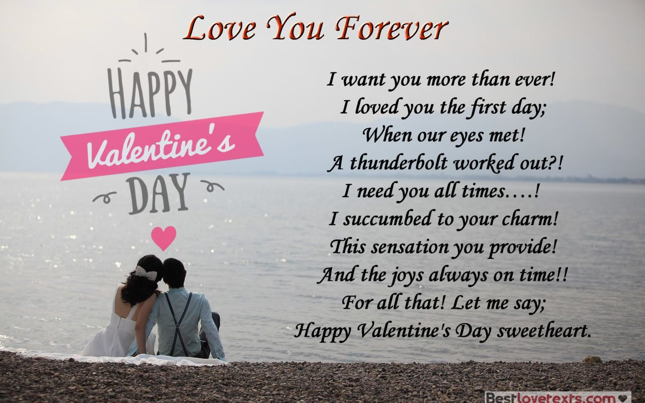 Him sweet for valentine poems Romantic Love