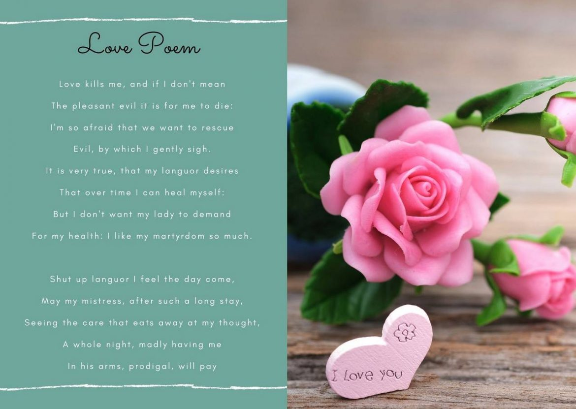 Love poem Card